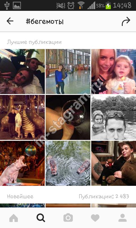рецепты поиск людей в инстаграм по фото товару прилагается