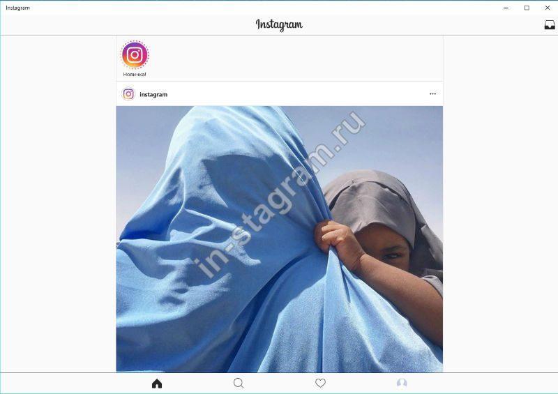 Вы зарегистрировали аккаунт Instagram на Windows 10