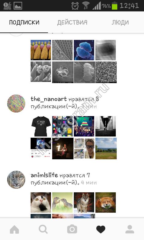screenshot_2016-09-30-12-41-55