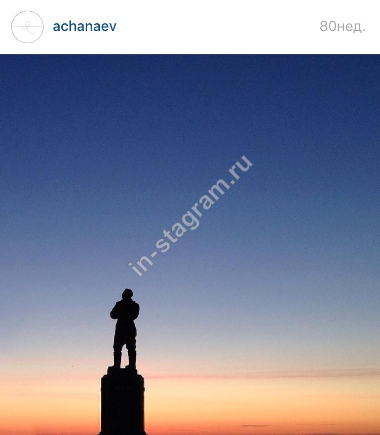 Как сделать фотографию в Инстаграм популярной