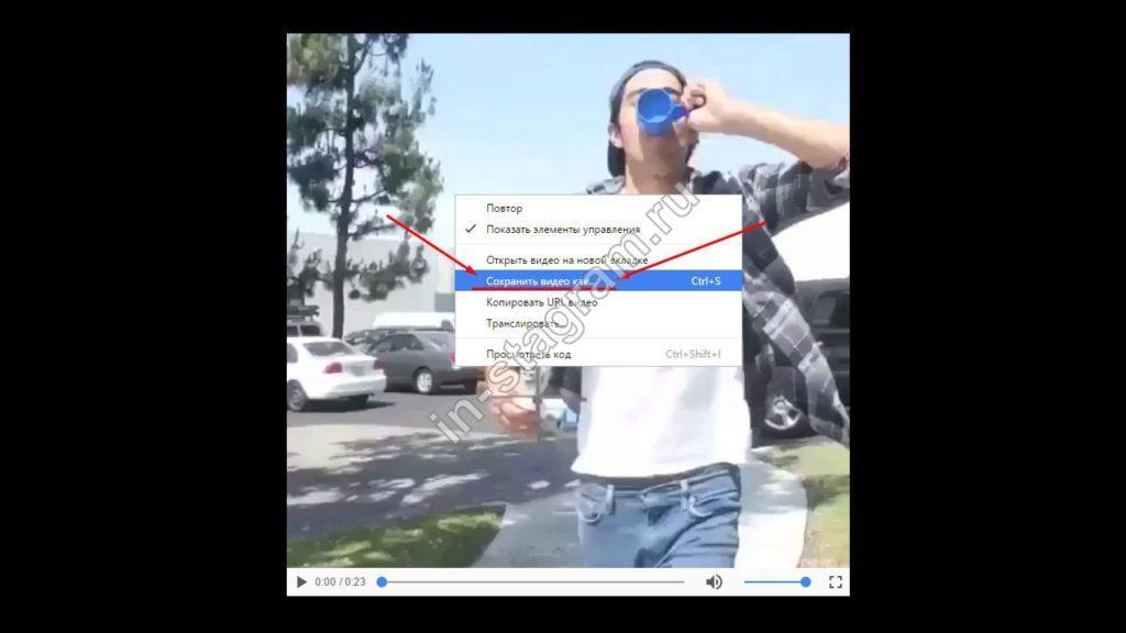 Сохраняем видео на компьютер