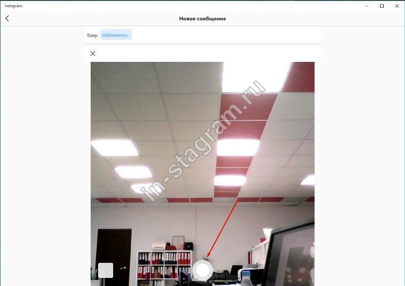 Делаем снимок на вебкамеру устройства