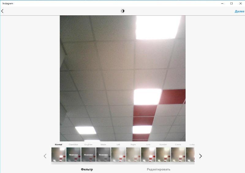 Редактируем фотографию в Direct Instagram на Windows 10