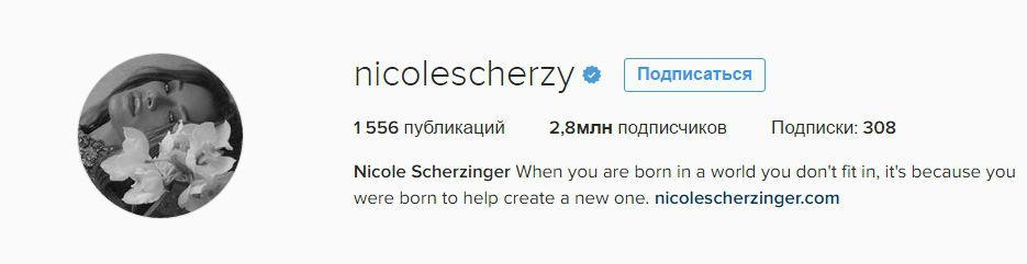 Николь Шерзингер в Инстаграм