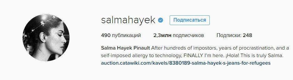 Сальма Хайек в Инстаграм