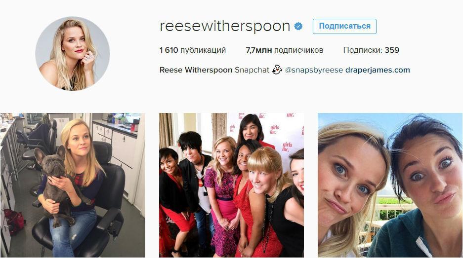 Риз Уизерспун в Instagram