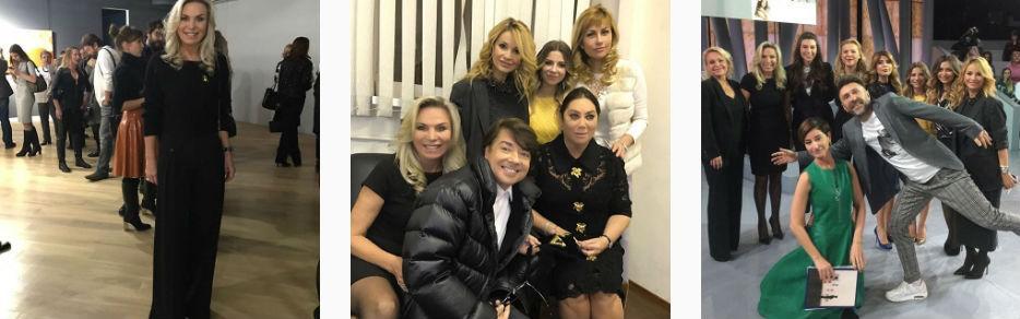 Марина Юдашкина свежие обновления в Инстаграме