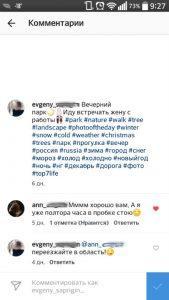 Теперь можно ставить лайки на комментарии Instagram