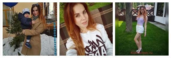 Ольга Ветер свежие обновления в Инстаграме