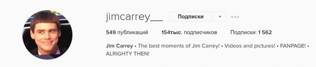 Jim Carrey Instagram
