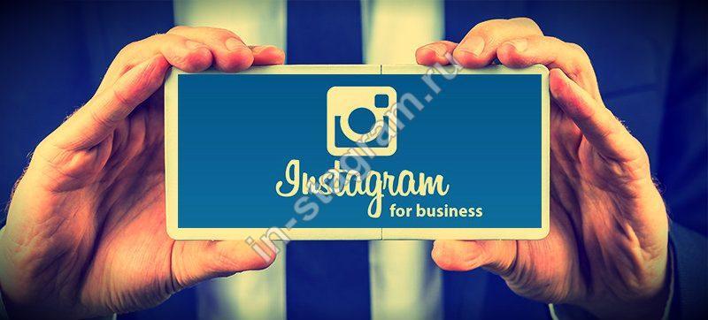 Новая функция в Instagram Историях