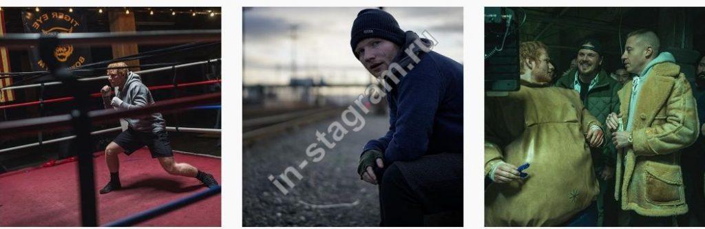 Эд Ширан новые фото в аккаунте