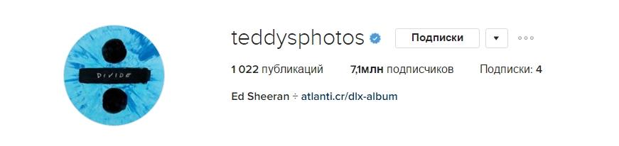 Обновления Instagram Эда Ширана