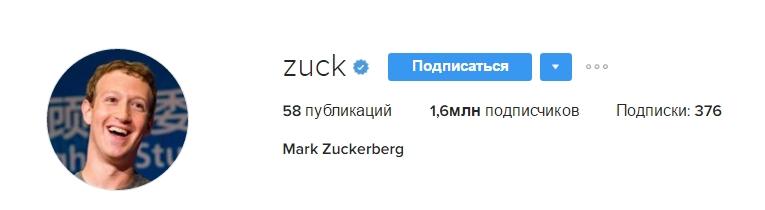 Instagram Марка Цукерберга