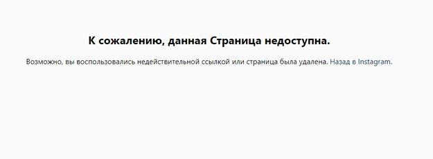 peskova_l.inst