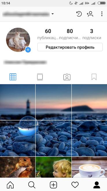 Как делиться в инстаграм фотографией