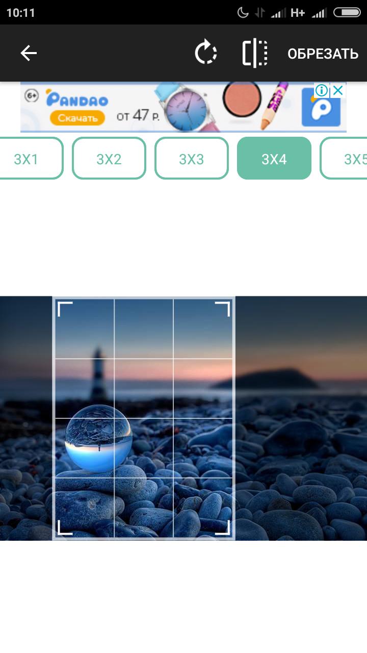 актриса приложение делит фото на квадраты все это время
