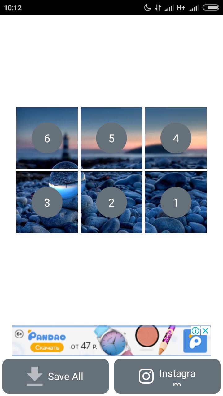 этого, процессе картинка из трех частей для инстаграмма яичек ребенка