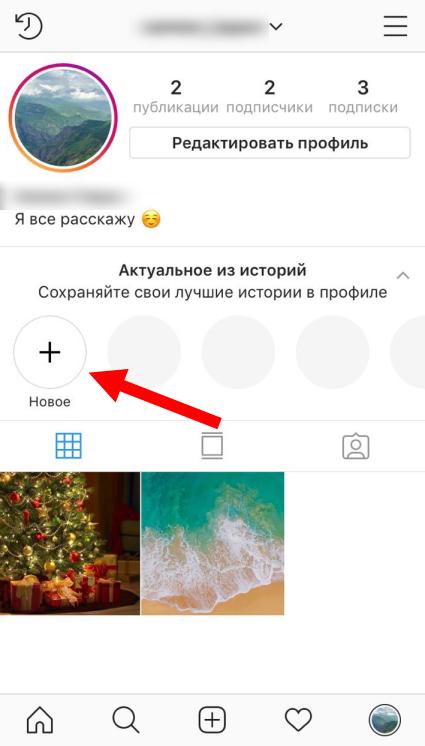 Аккаунты в инстаграм где одна картинка перетекает в другую