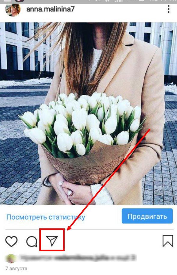 Картинка с ссылкой в инстаграмм, картинках для