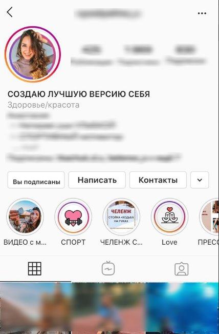 Как сделать кружочек на фото в инстаграм