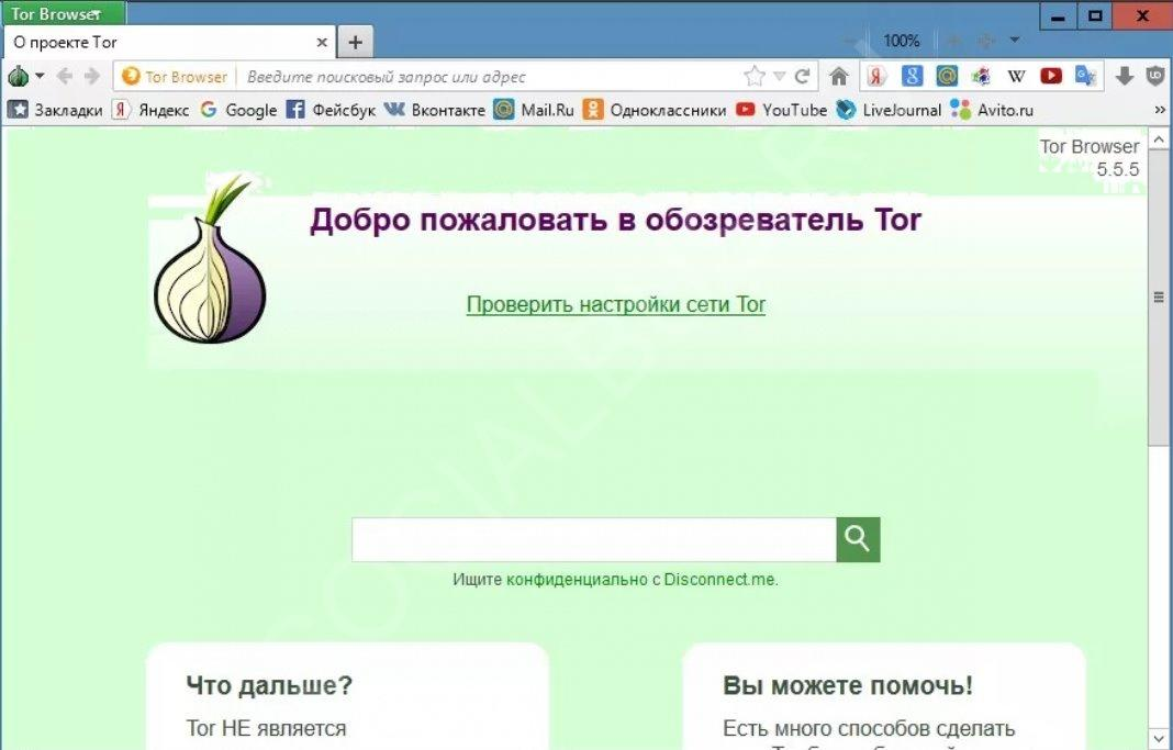 Tor browser что это за программа и нужна ли она hydraruzxpnew4af tor browser видео в mac гидра